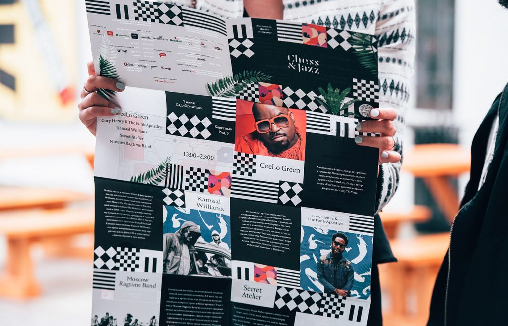 chess jazz festival