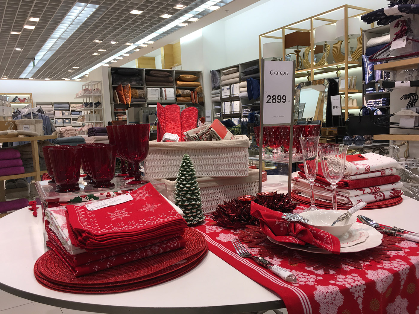 Zara Home Ready for Christmas