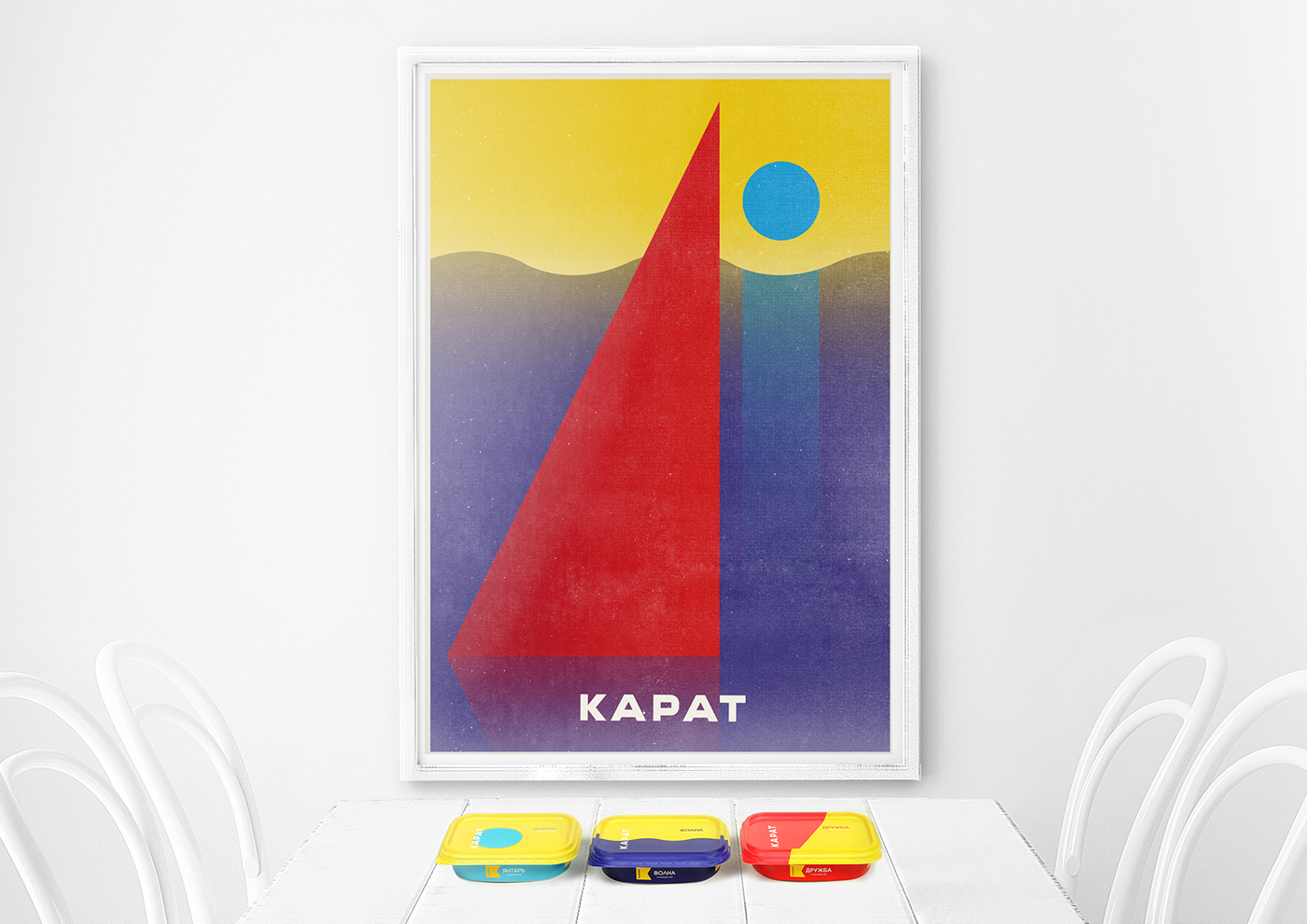 Cheese-Karat6