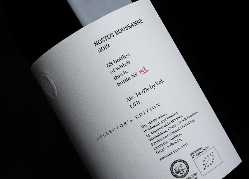 Manousakis-wine-3