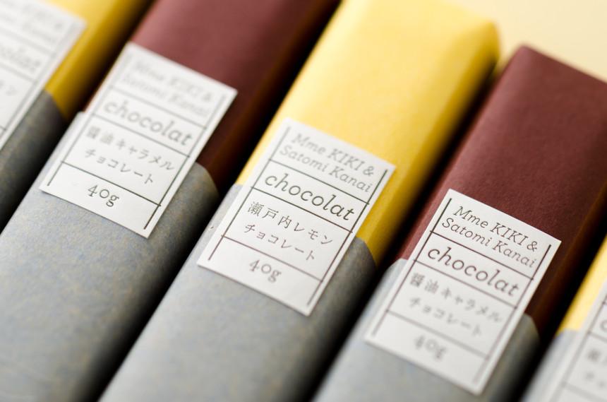 Mme-KIKI-chocolat-0