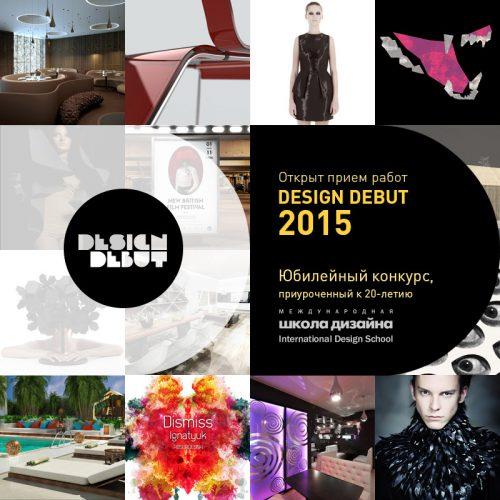design-debut-2015-0