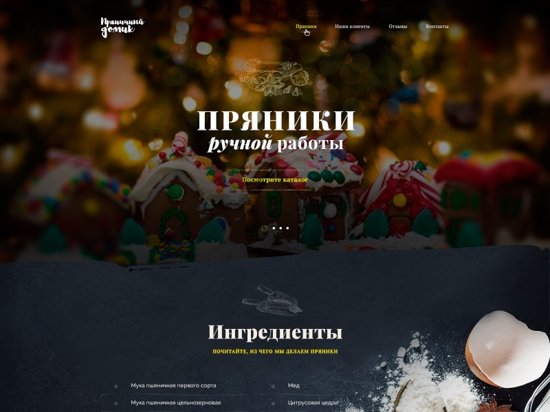 dribbble-260916-gingerbread-house-3