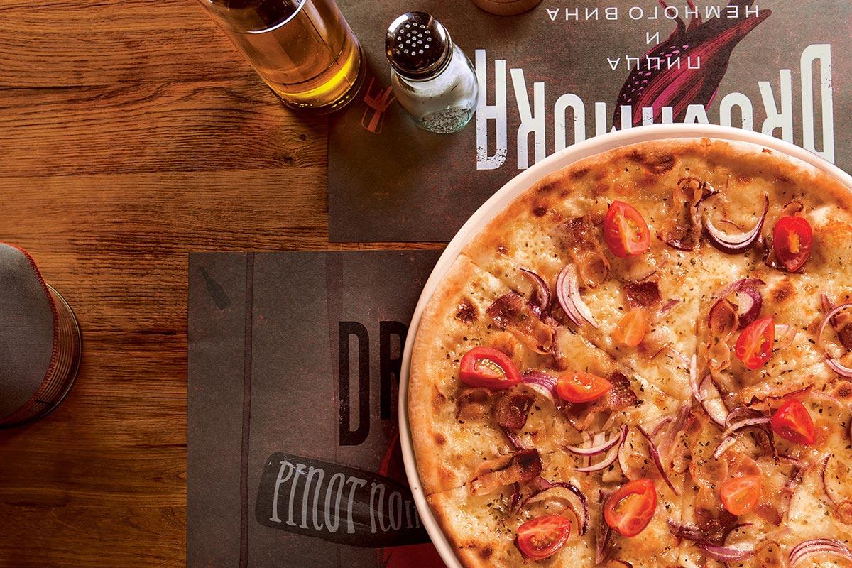 drovamuka-pizza-pie-identity-12