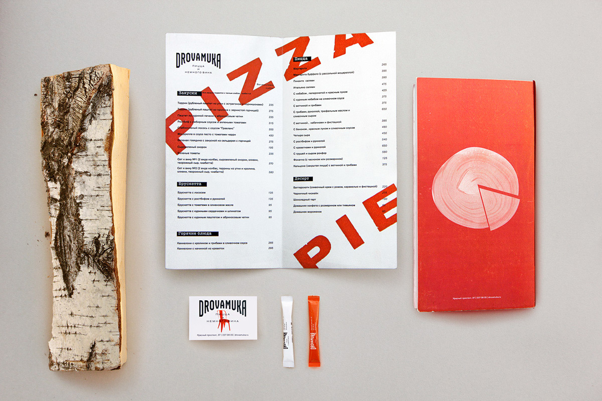drovamuka-pizza-pie-identity-3