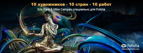 facebook-header-eric-mike-ru