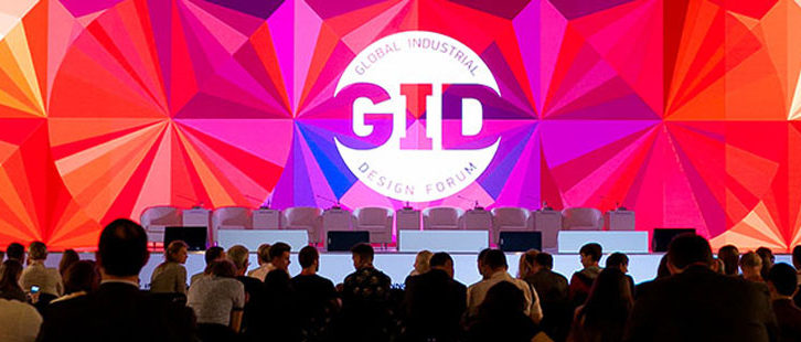 Global Industrial Design . GID 2016