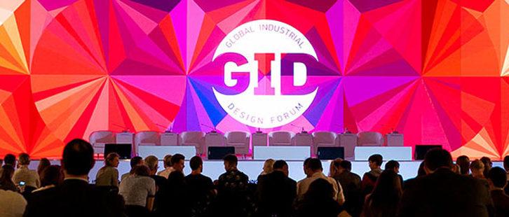 Global Industrial Design . GID 2016