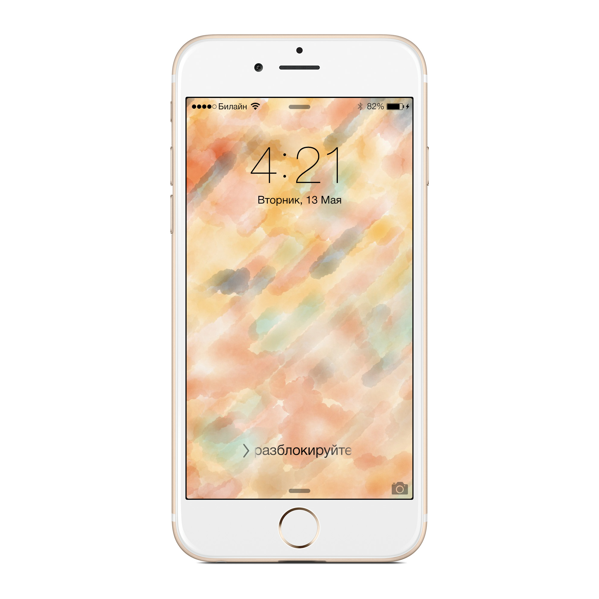 Watercolor wallpaper for iPhone
