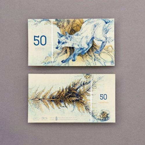 hungarian-paper-money-5