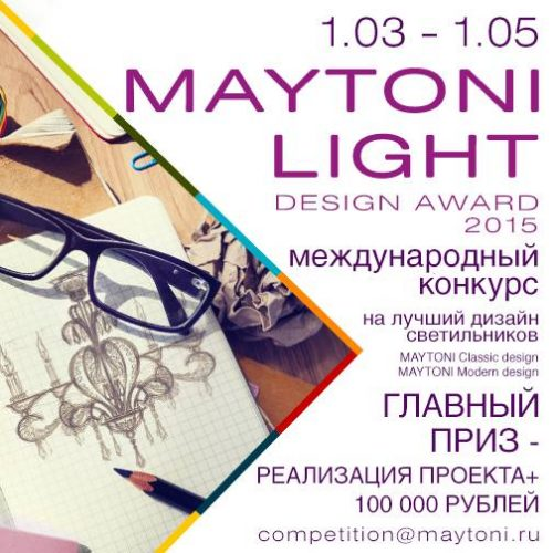 maytoni-light-1