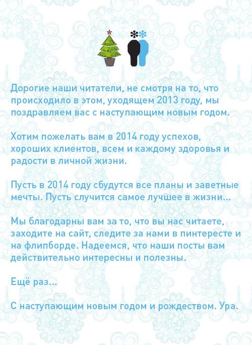 peopleofdesign-greetings
