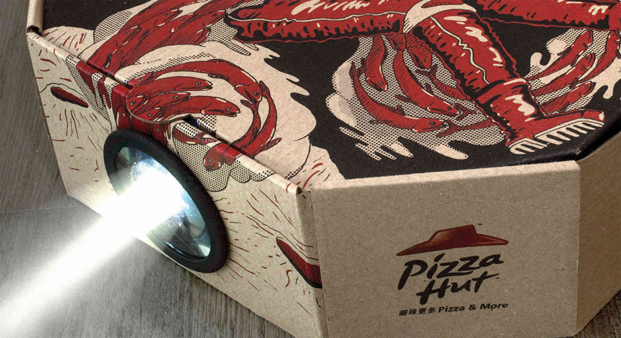 pizza-hut-projector-box-00
