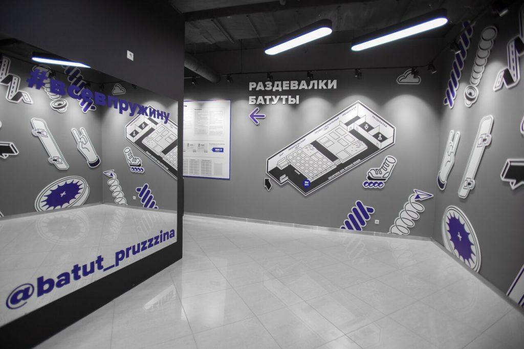 Спортивный комплекс Пружина