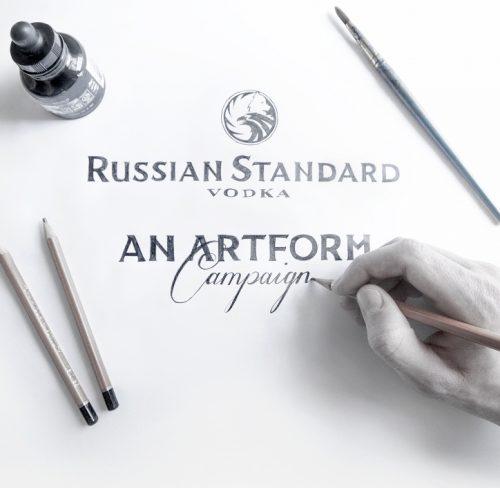 russian-standart-artform-0