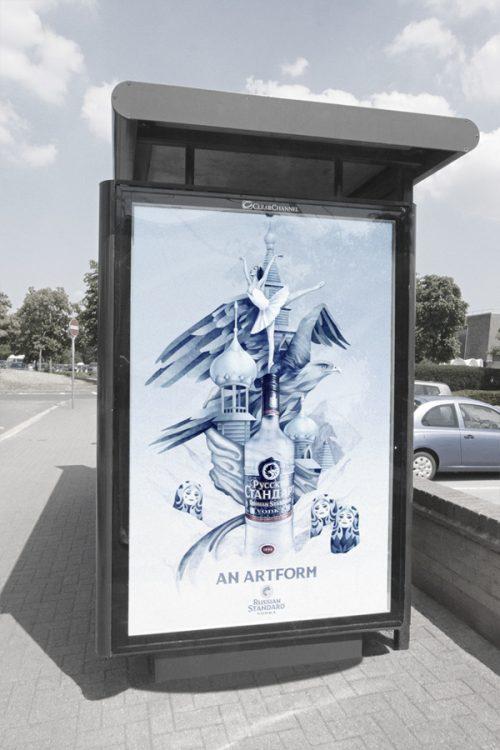 russian-standart-artform-14