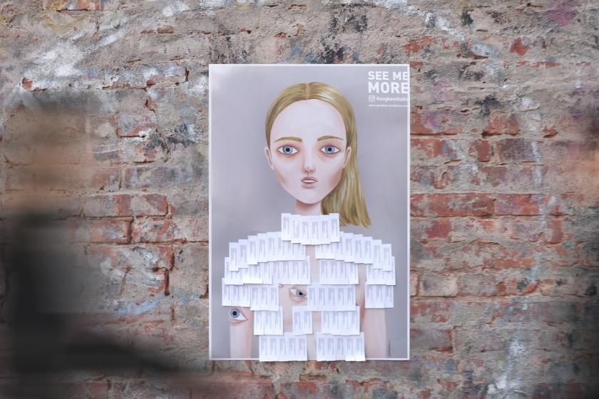 see-me-more-illustration-1