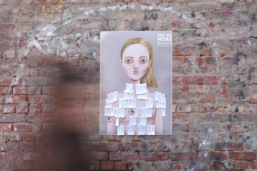 see-me-more-illustration-2