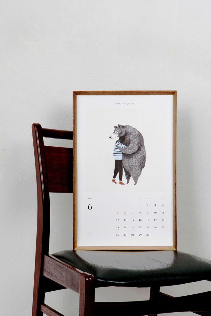 SK Calendar 2016