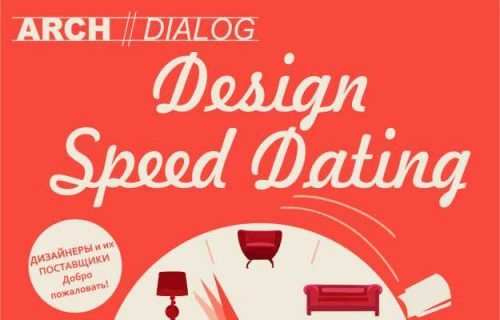 speed_dating4