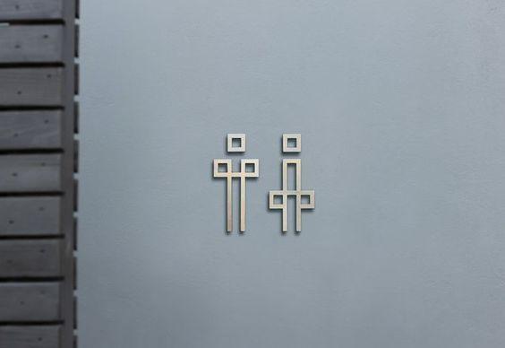 toilet-icons-9