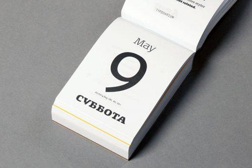 typodarium-7