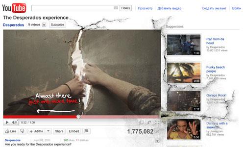 Desperados broke walls in YouTube